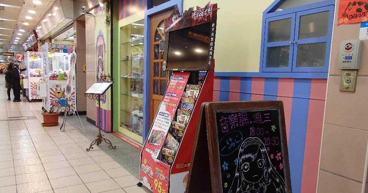 台湾人が日本に送る熱視線、コタツやちゃぶ台にも憧れ