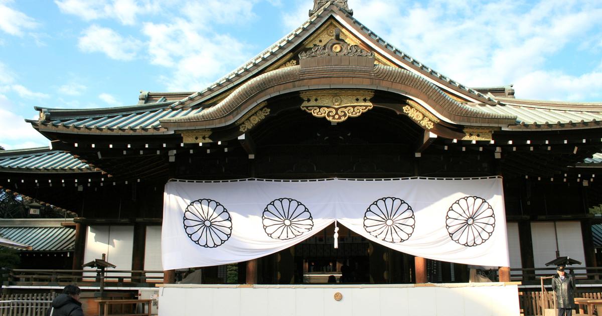 「日本会議」はどのように誕生し、今日に至ったのか