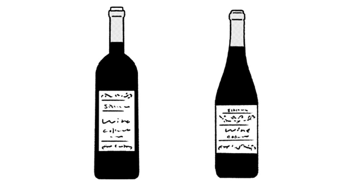 【教養としてのワイン】ワインのボトルの形に「いかり肩」と「なで肩」があるのはなぜ?