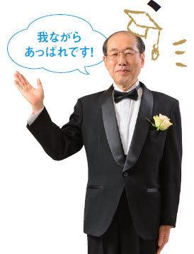 その中から桐谷さんが選んだ「配当+優待」高利回り株ベスト10を公開!我ながらあっぱれです。