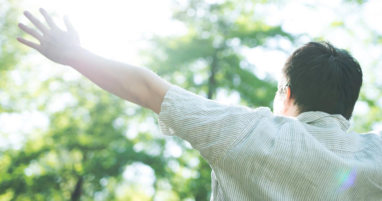 「ストレスが少ない」都道府県ランキング男性編【47都道府県・完全版】