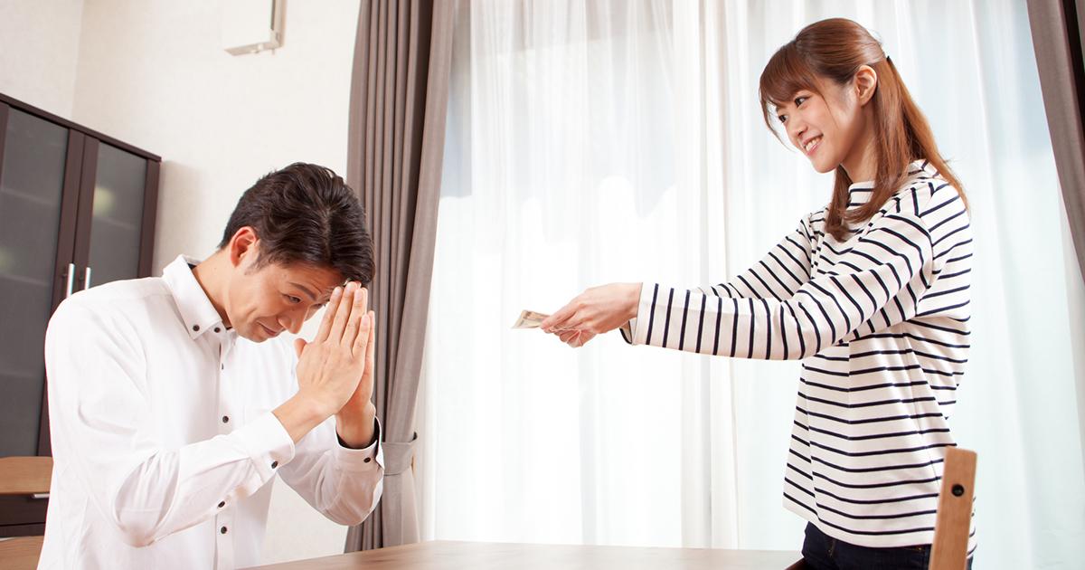 夫の小遣い「8万円」よりも「3万円」の方が家計はうまく回る