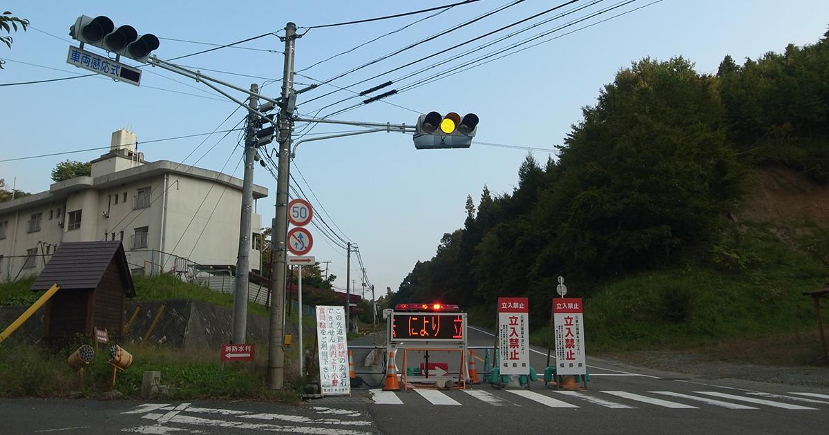 今村復興相の辞任騒動で考えた「福島に冷たい人、熱い人」