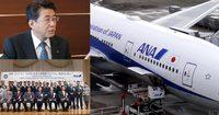 ANAのミャンマー進出が2度目の頓挫、アジア戦略にどう影響?