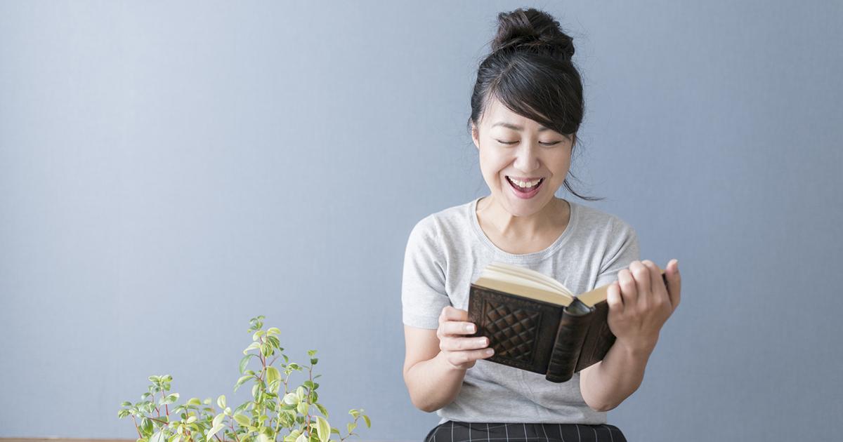学生たちが戸惑う読み方とは?