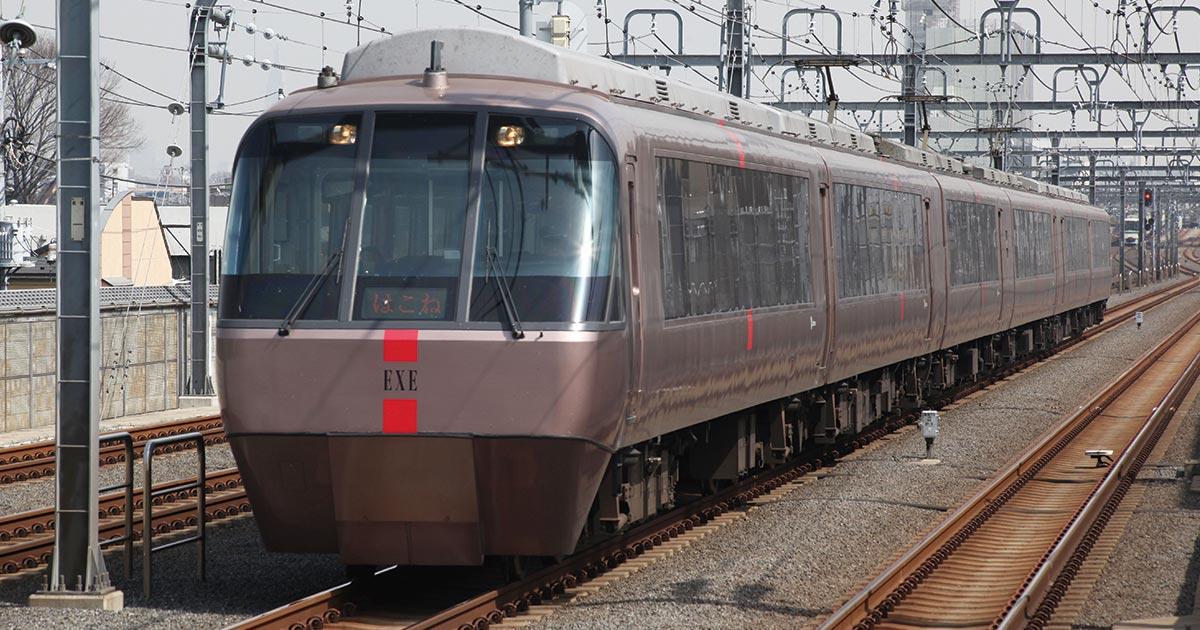 通勤に優しい「有料着席列車」を鉄道各社が続々投入の理由