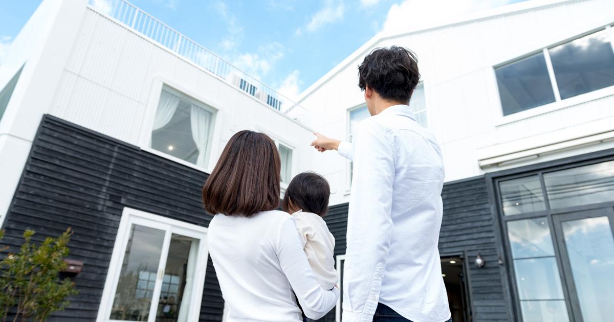 「住宅手当」「家族手当」がある会社は本当に良い企業か?