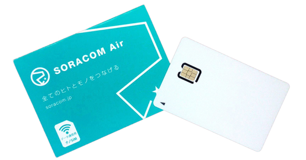 常識を覆す「1日10円」通信サービス、小さな巨人ソラコムの革新力