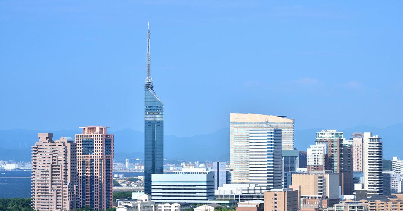 福岡市はここがすごい!「最強地方都市」になった理由 | 要約の達人 ...