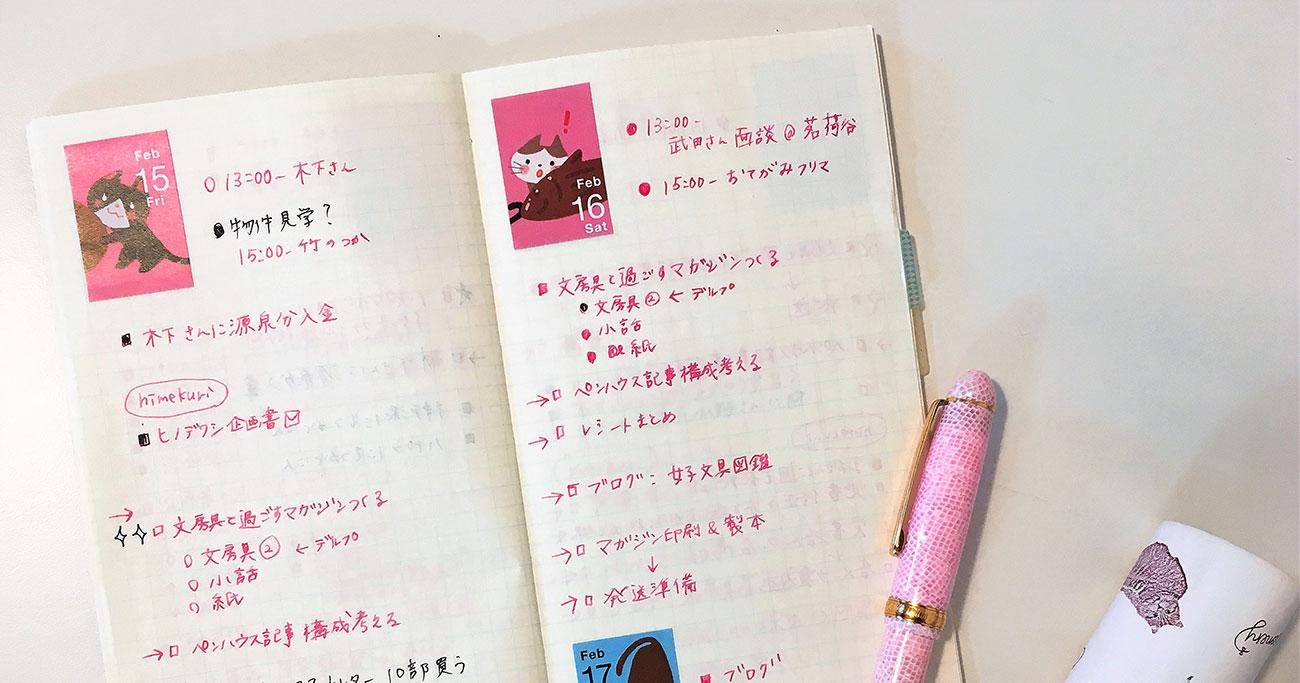 手書きが結局、いちばん効果的。真の効率性を生み出す究極のノート術