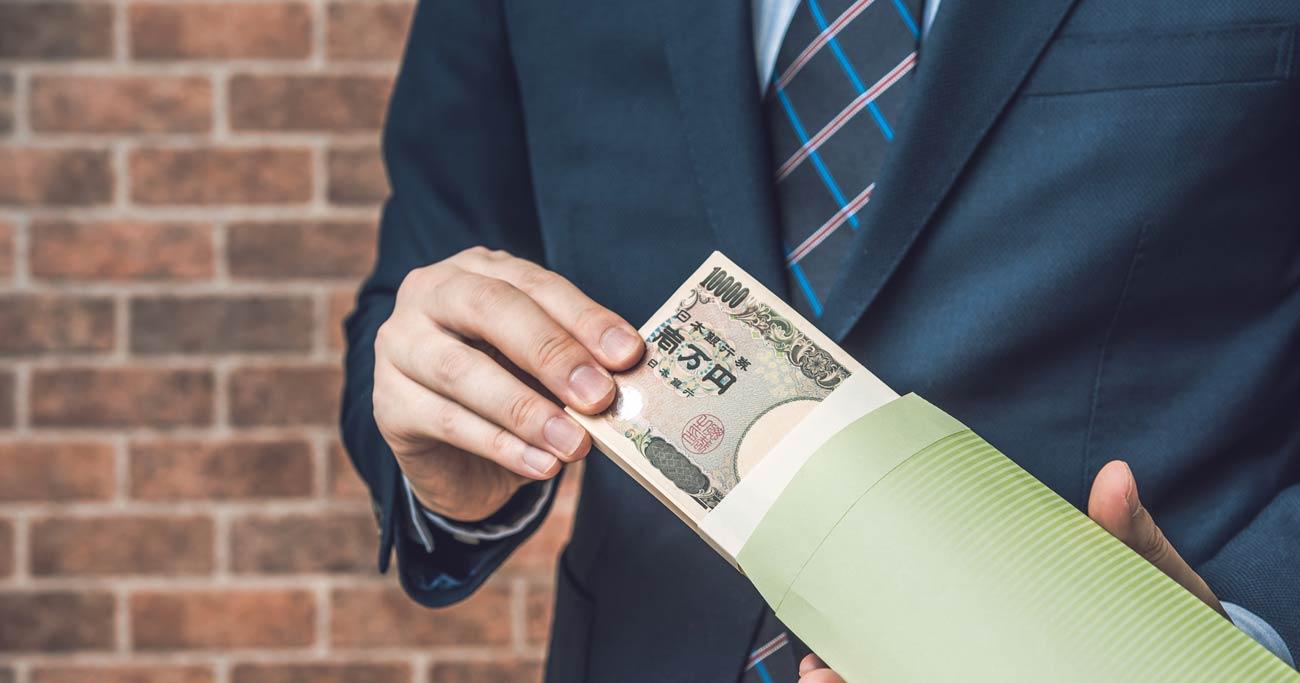 企業に巣食うキックバックの実態、2000万円を着服した部長の「黒幕」とは