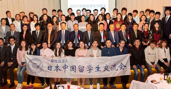 中国人留学生が大きく変わった