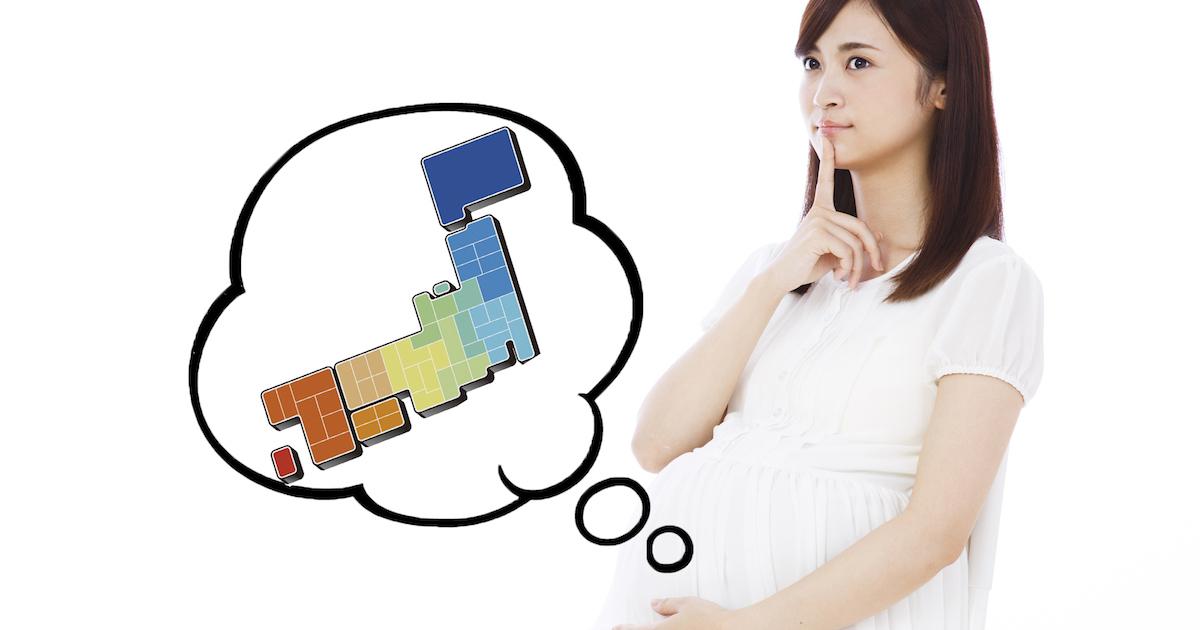 出生率向上も子育て参加も「西日本に学べ」とデータは語る