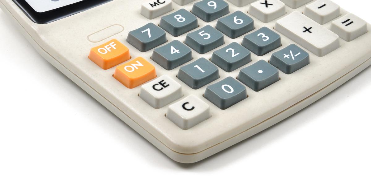 数字に強い人は、電卓の「C」ボタンを押さない