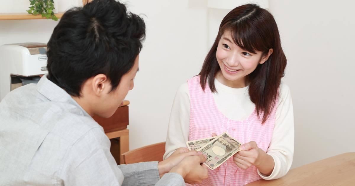お金が貯まらない原因は専業主婦妻の小遣いが無いせいだった!