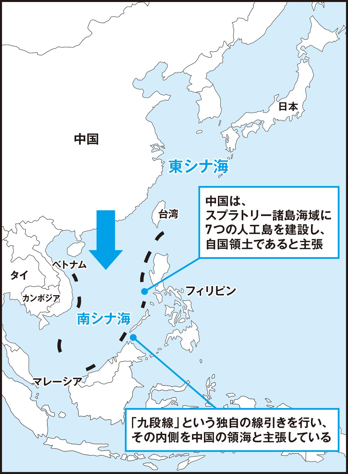 """""""南シナ海は、20兆円の貿易圏である。""""今、中国が狙っているもの"""
