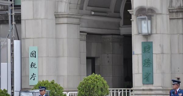 セクハラで福田淳一氏が、森友問題で佐川宣寿氏が自認した財務省に見る、事務次官の存在意義とは。