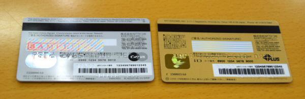 「dカード」は従来の「DCMX」から何が変わった?「iD」や「d ...