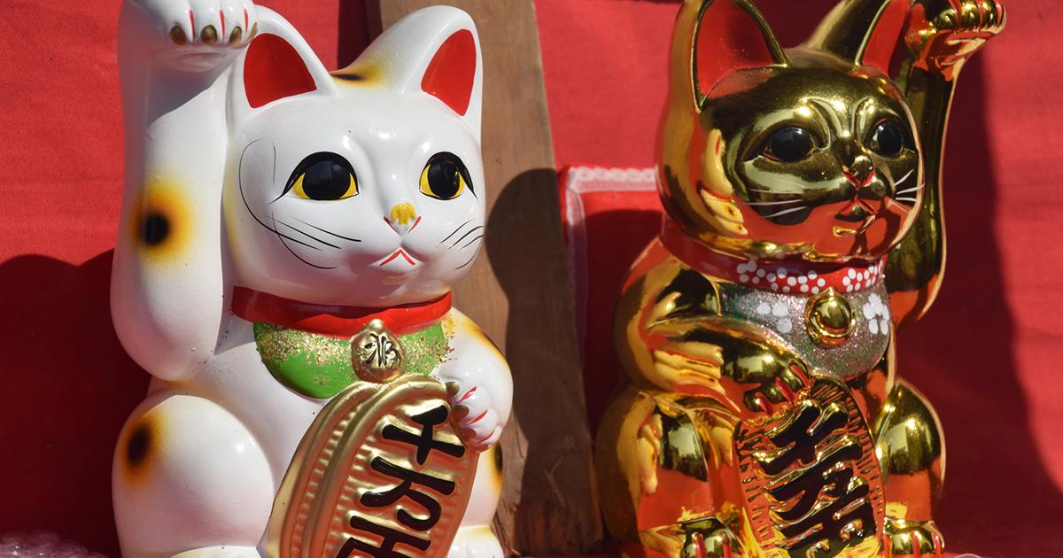 「招き猫」を外国人に説明できますか?