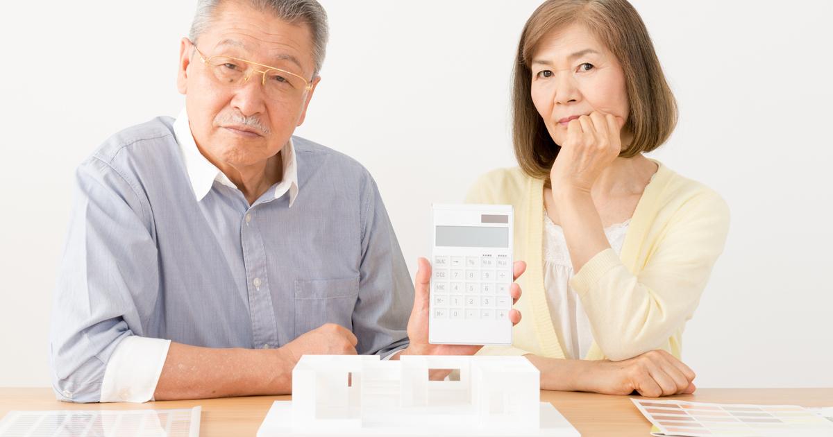 住宅ローン返済期間は長くても65歳までにすべき理由