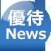 山田債権回収管理総合事務所、QUOカードの株主優待を新設し、配当+優待利回りが4%に! 夜間取引では一時、終値から20%も急騰、明日以降の値動きに注目