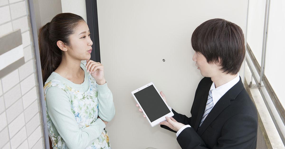 「何を一番お聞きになりたいですか?」のド直球質問で、お客様の購入への動機を高める