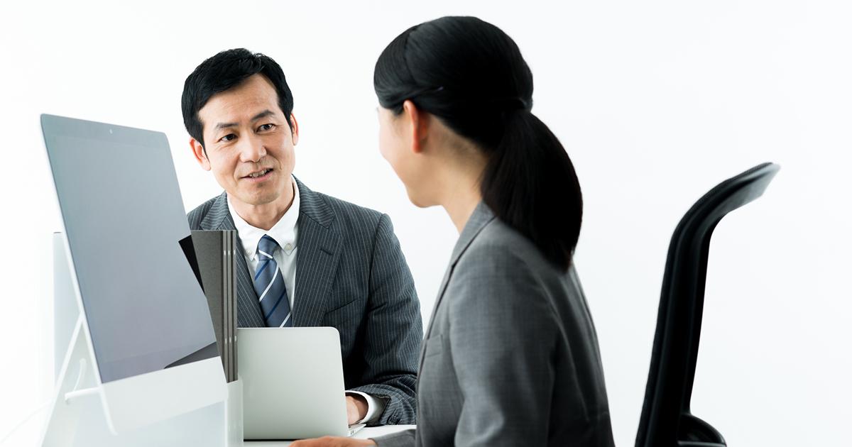 上司とのコミュニケーションこそが、部下を成長させる