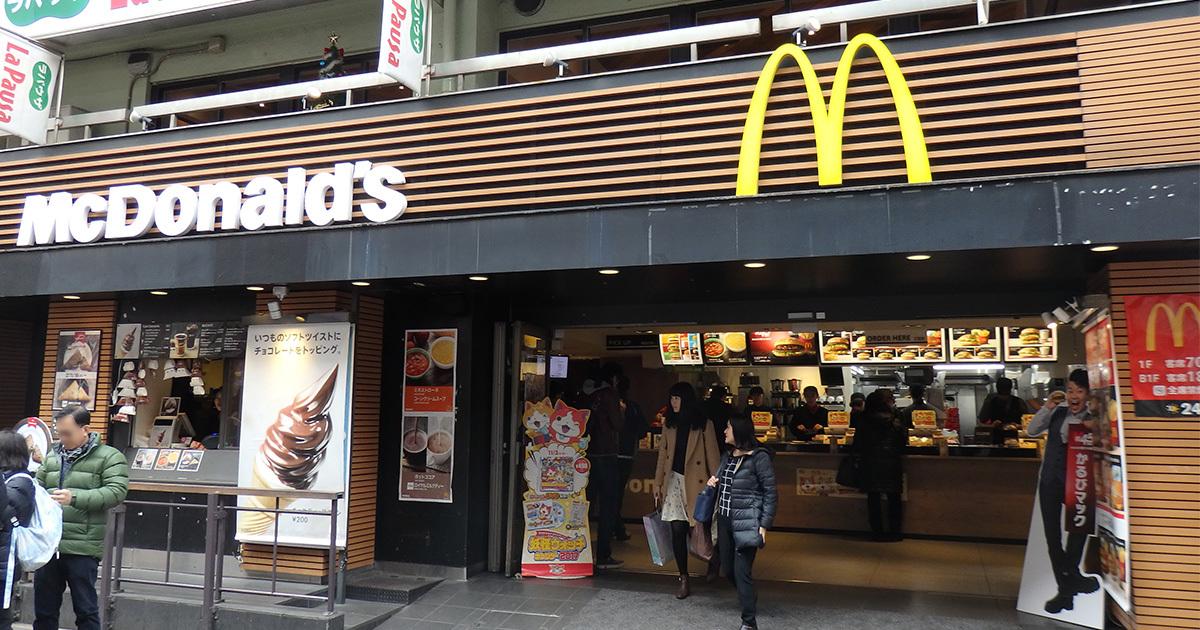 マクドナルド「待ち時間ゼロ」が日本の流通・外食に激震