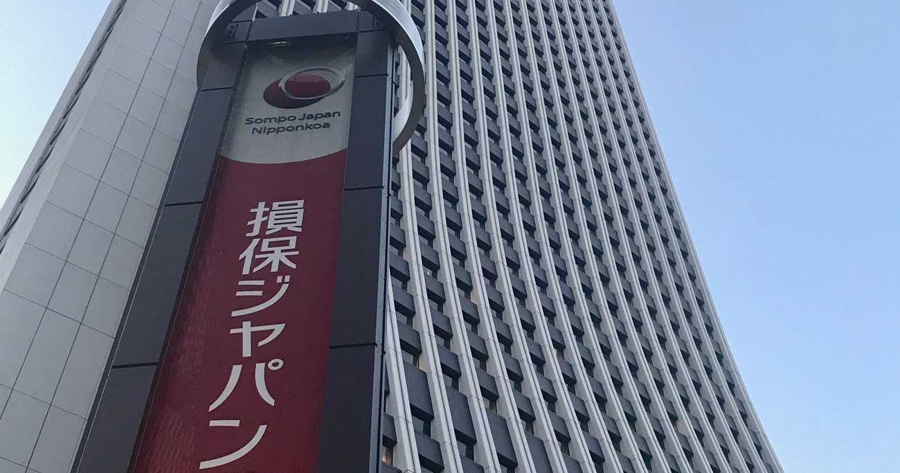 損保ジャパン、トップライン競争離脱の衝撃