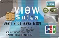 「ビュー・スイカ」カードのカードフェイス