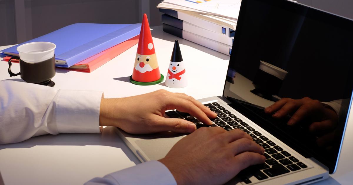 長時間労働をクリスマスイブに議論、日本人の生産性の深刻さ