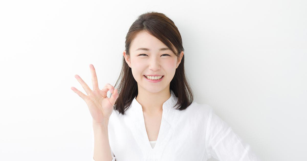 奥さんに当日キャンセル料2000円、出張手当3000円を払えば、いつまでも夫婦円満!
