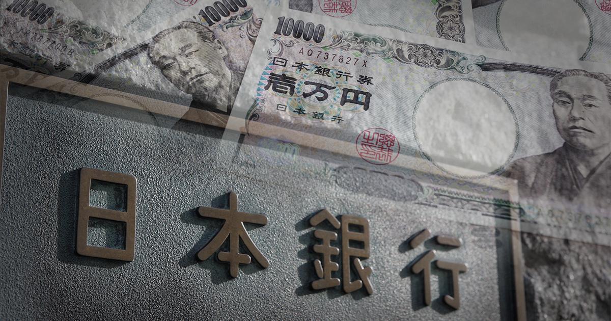 日銀は日本経済に金をばらまく「打出の小槌」ではない