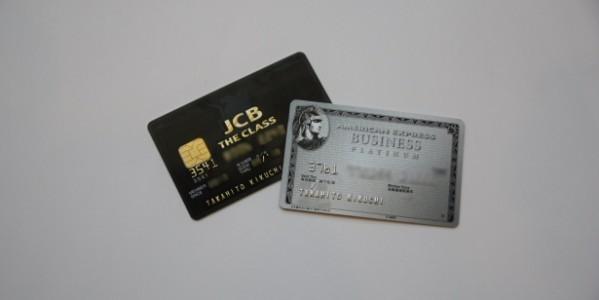 「アメリカン・エキスプレス・プラチナ・カード」と「JCBザ ...