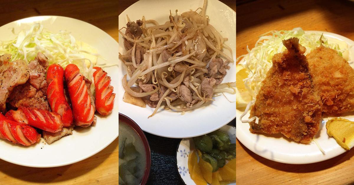 市ケ谷に、肉好きにはたまらない飯処を発見。青森の郷土料理もあります!