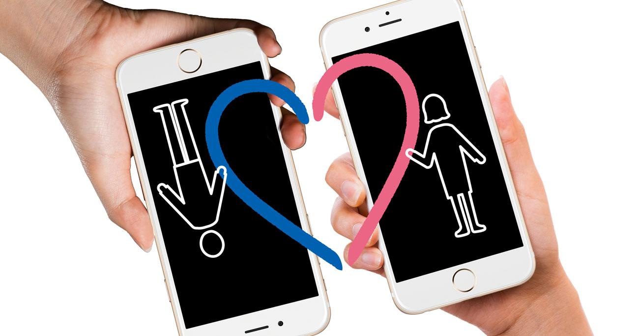 婚活業界初「本物のAI」を導入、人柄まで見てマッチングする実力