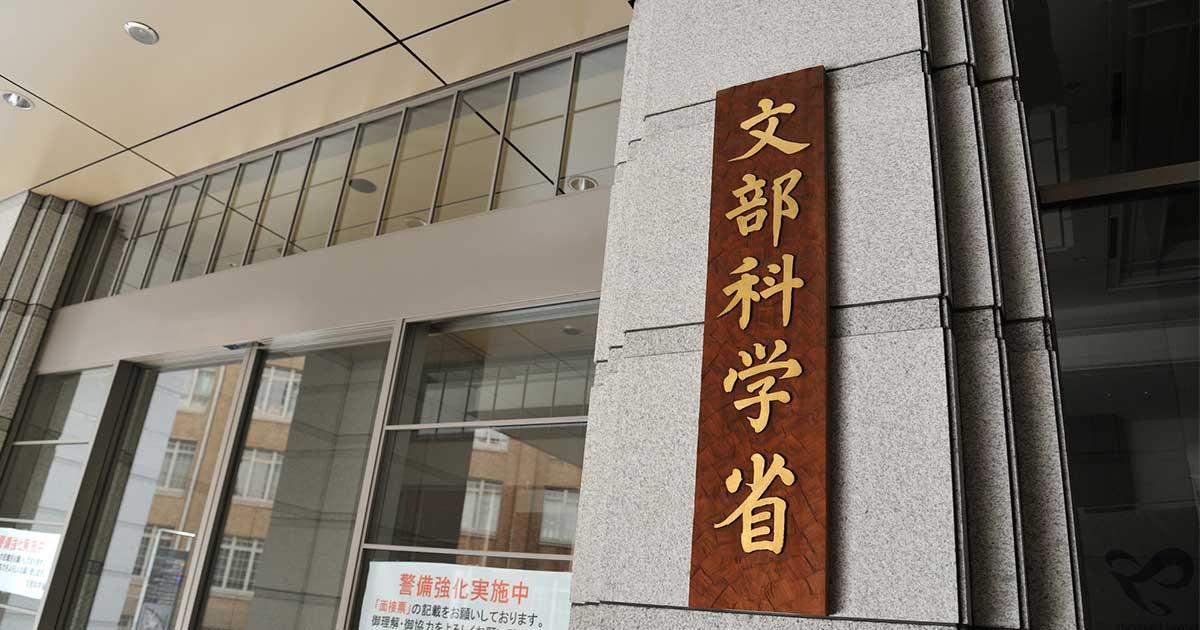文科省の介入以前に、前川氏の学校招聘はありだったのか