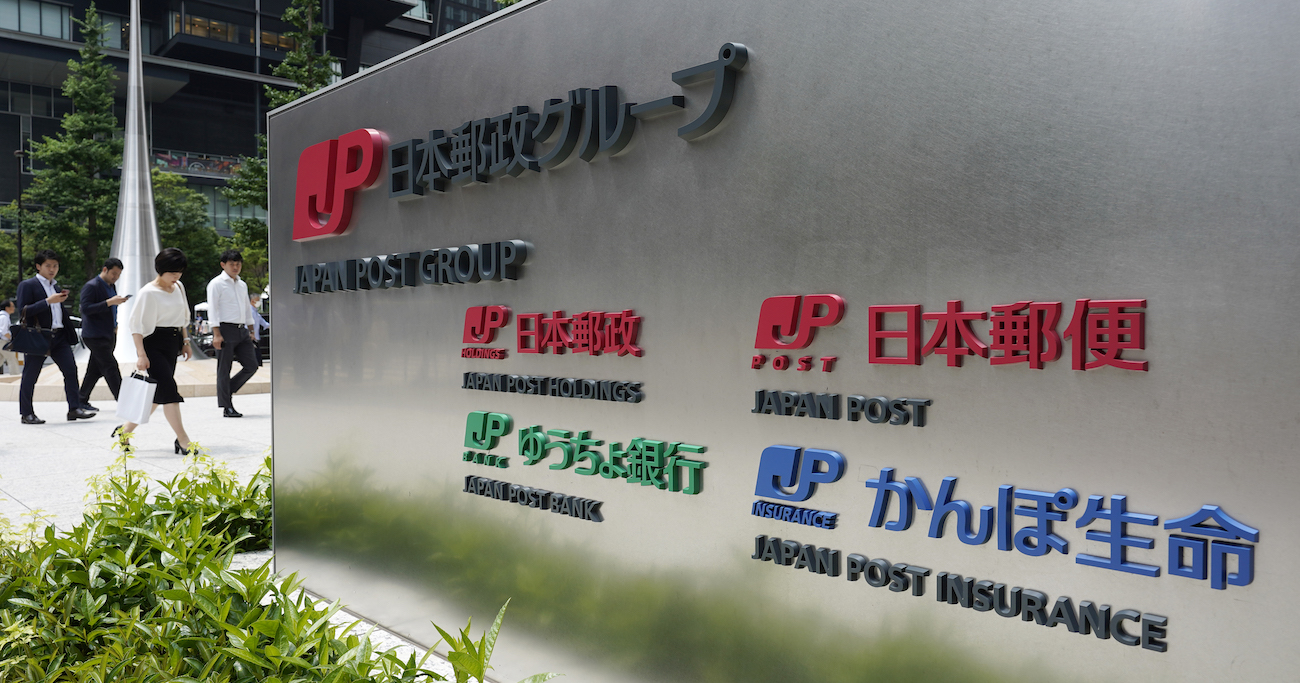 かんぽ問題で日本郵便の保険販売が混迷、顧客にさらなる不利益の可能性も