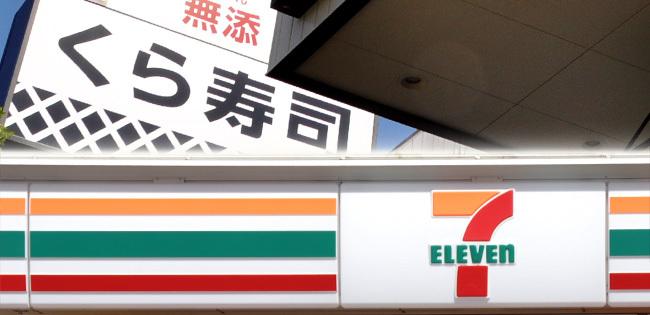 セブンにくら寿司、「バイトテロに法的措置」が止むを得ない理由
