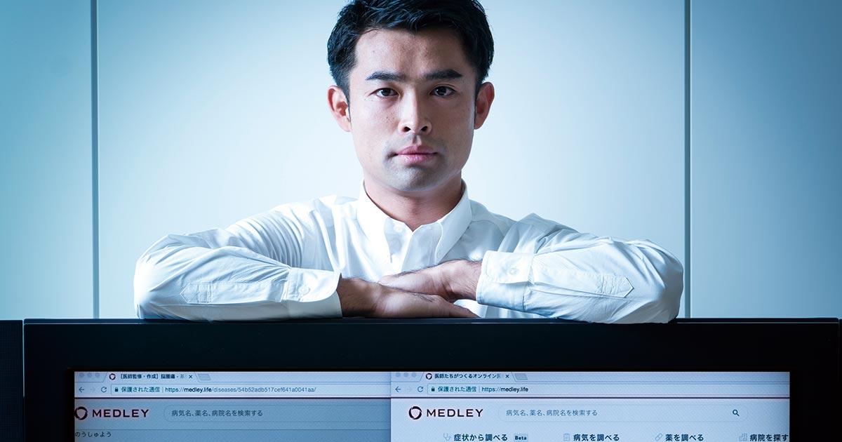 日米の免許を持つ脳神経外科医が、現場を離れIT起業した理由