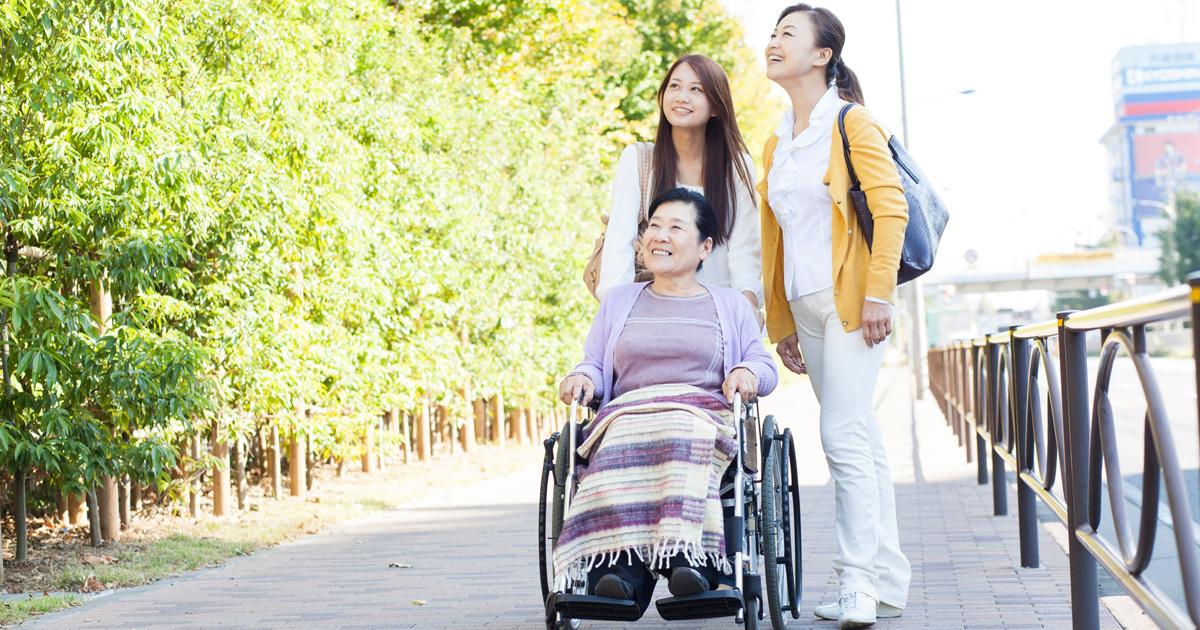 高齢者受難の時代、介護は社会資源も活用して乗りきろう