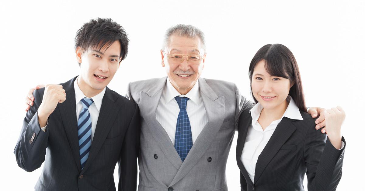 商社への「就職に強い大学」ランキング!【ベスト40完全版】