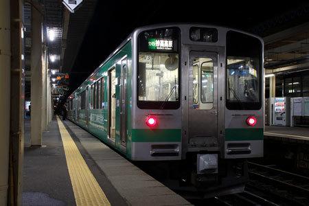 えちごトキめき鉄道の車両