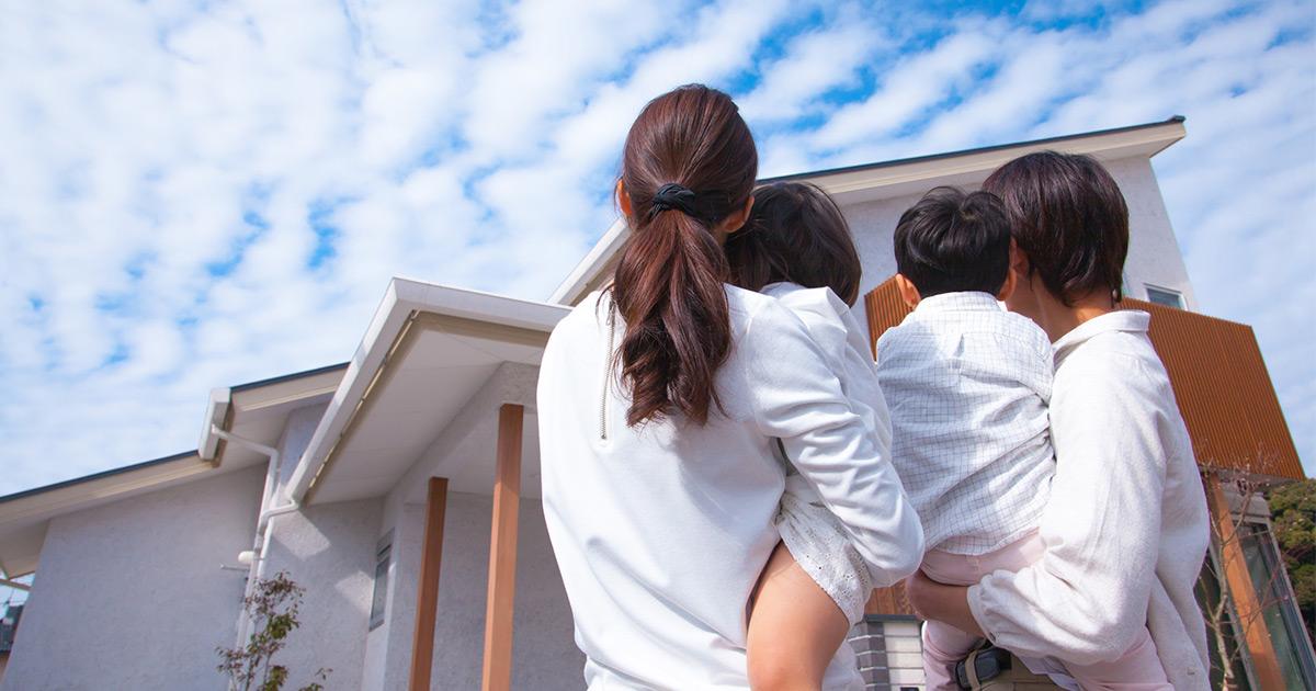 家は40代で買いなさい!今の30代が1000万円以上トクをするマイホーム購入法