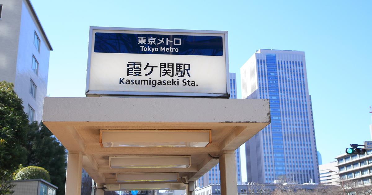 駅構内「催事スペース」の謎、どの駅にどんな店が?売れ行きは?