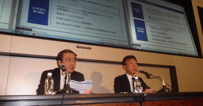 月崎義幸社長と大島隆宣常務執行役員