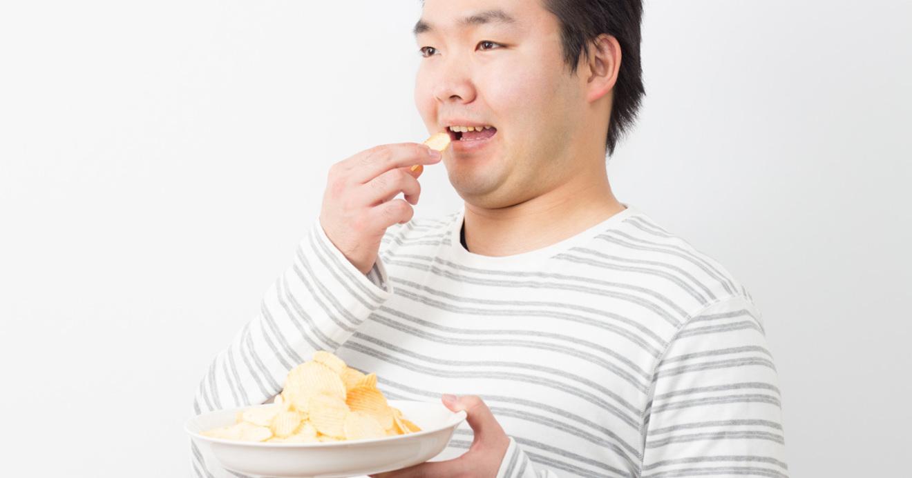 食べたら止まらないポテチ」の太らない食べ方 | 食べても食べても太ら ...