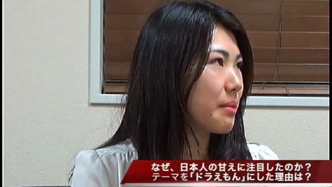 「ドラえもん」から考える日本と中国文化の違い(1)