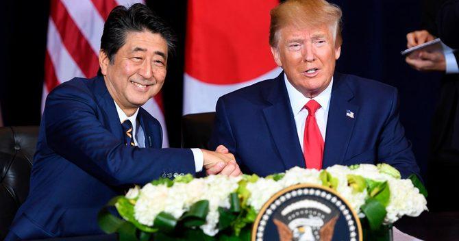 特別レポート日米貿易決着