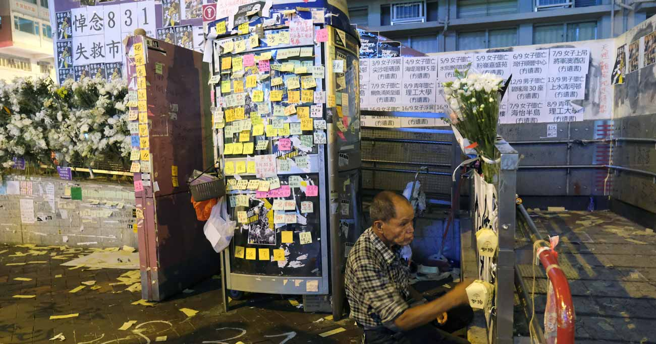 香港デモに貧困層が共鳴、明るい未来実現へ希望託す